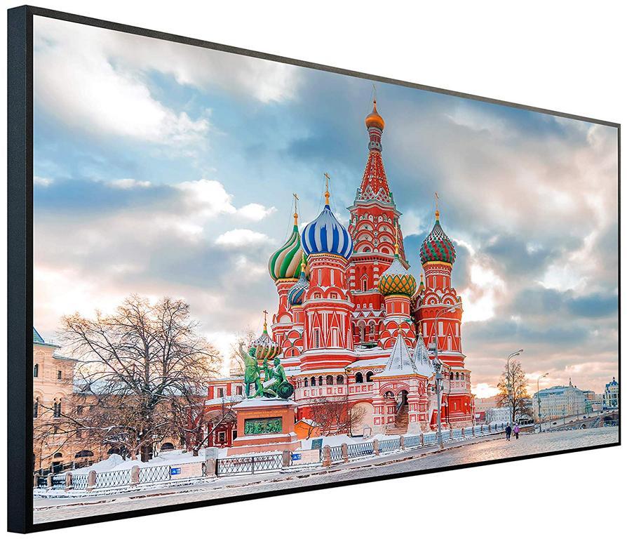 Kathedrale Moskau 70